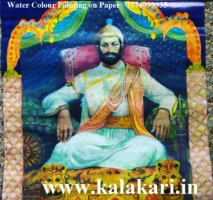 Shivaji mahraj painting. water color painting on paper